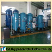 Энергосберегающий воздухоразделительный завод