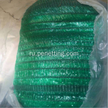 high+quality+export+sun+shade+net%2Fsun+protection+netting
