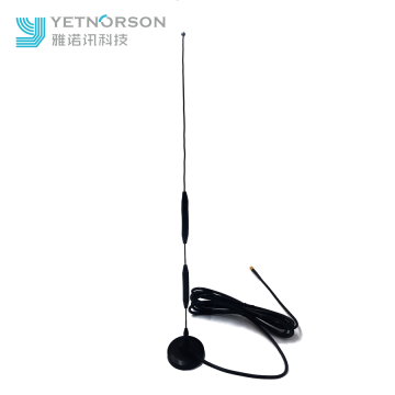 GSM Magnetic Base Vertical Whip Antenna