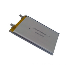 Lithium Polymer Battery Pack 3.7V 2000mAh