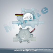 Sensor de fluxo de água (FS100A)