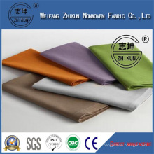 Waterproof Nonwoven Fabric Used for Table Cloth