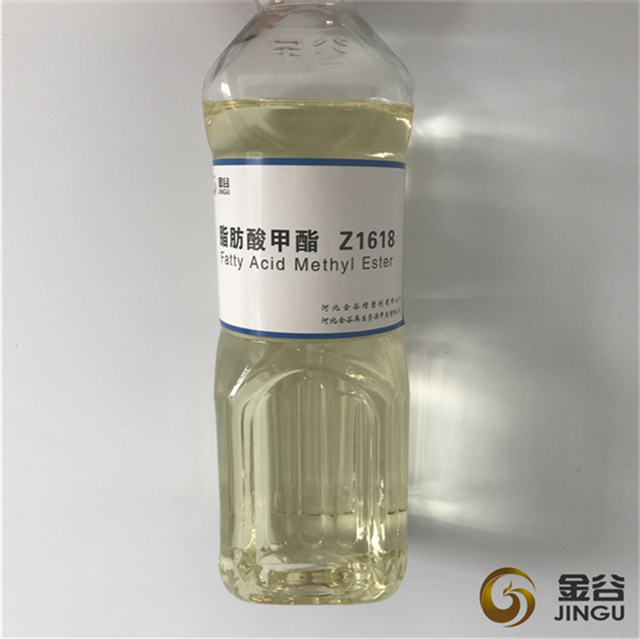 used cooking oil diesel UCOME