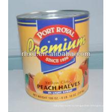 консервированная спаржа/консервы овощные