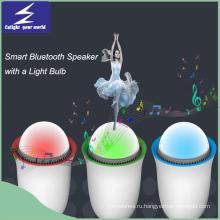 Интеллектуальный Bluetooth-динамик с лампочкой