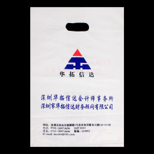 Printed Die Cut Plastic Gift Shopping Bag
