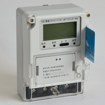 LCD / LED de visualización de tarjeta inteligente medidor prepago eléctrico con sistema AMR