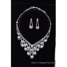 Свадебный Подарок Последние Дизайн Ожерелье Из Бисера Серьги