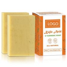 100% Natural Vegan Kojic Acid & Tumeric Dark Spots Bar Soap