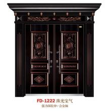 China Puerta de entrada del proveedor de puerta de acero Puerta de puerta de metal del hierro (FD-1222)