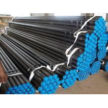 Бесшовные стальные трубы из углеродистой стали