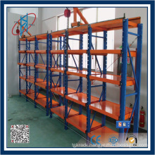 Heavy Duty Metal Vertical Moulding Racks