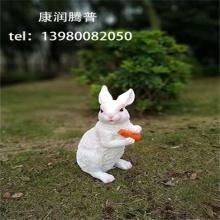 Уличные фонари с кроликом