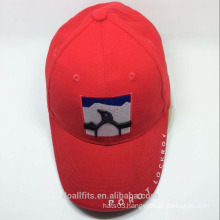High Qulity emboridery and with custom emboridery logo panel style sport cap made in china