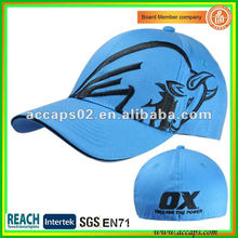 Embroidery flexfit baseball cap BC-0039