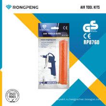 Rongpeng воздуха R8761 3шт наборы инструментов пневматический инструмент аксессуары