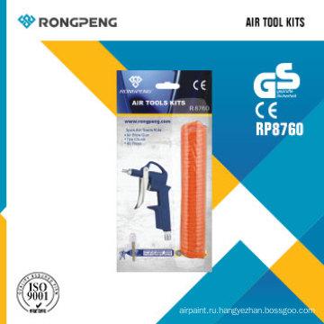 Rongpeng воздуха R8760 3шт наборы инструментов пневматический инструмент аксессуары