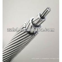 Труба ASTM Америки тепловой стойкого алюминиевого сплава дирижер