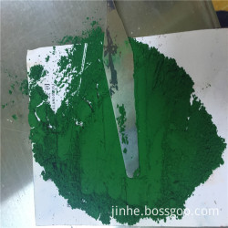 Iron Oxide Green And Yellow