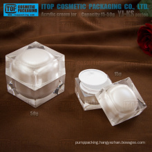 YJ-KS Series 15g 30g 50g cubic square acrylic cosmetic cream jar
