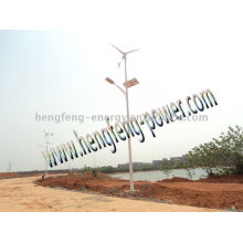 small wind turbine and solar generator 300W,suitable for street light,maintenance free