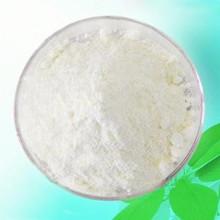 Good Price Cabergoline Powder CAS 81409-90-7 Cabergoline