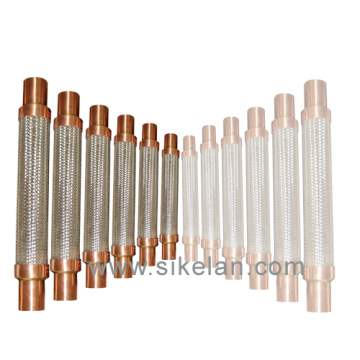 Sikelan Vibration Absorber