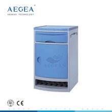 АГ-BC006 медицинской ABS материал больницу оптовой шкафы с ящиком