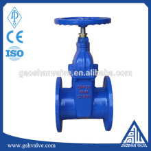 Non-rising stem soft sealed resilient gate valve with prices