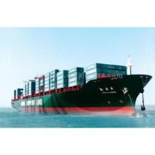 Ocean Freight,Sea Freight,Shipping