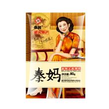 Chinesische heiße Soße beste Sojasoße Sojasoße Additiv