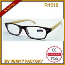 R1518 Gafas de alta calidad y moda lectura con Templo de bambú