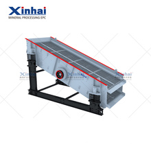 high effciency single deck vibrating screen , single deck vibrating screen for gold plant