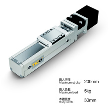 ATH3 Linear Guide Rail
