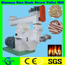 Biomass Wood Dust Pellet Machine (1-20ton/h)