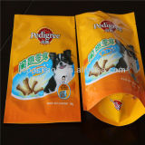 2014 customized !food grade 200g pet food plastic bag