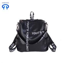 Модный школьный ПУ дорожная сумка для девочек
