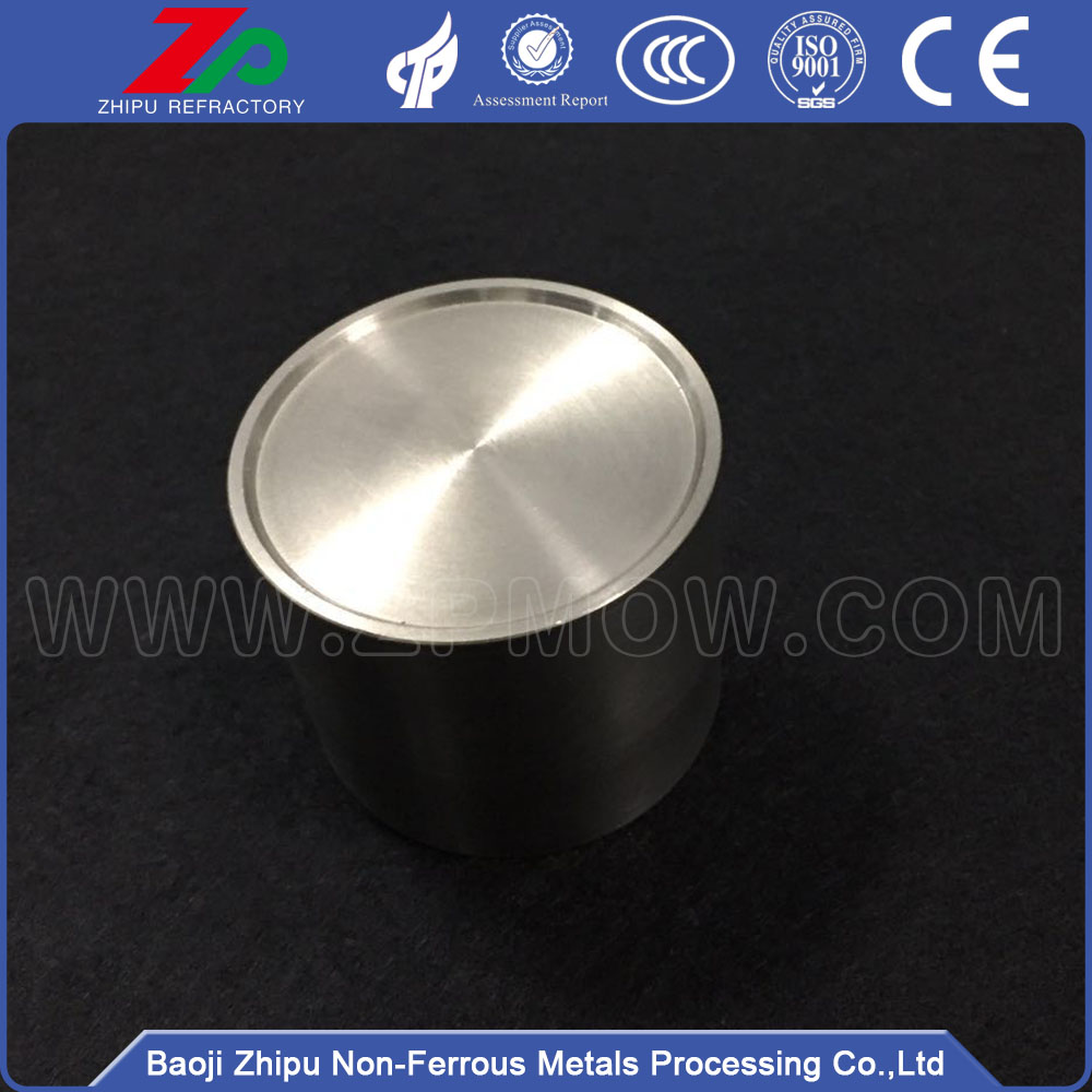 Low price vacuum coating niobium target