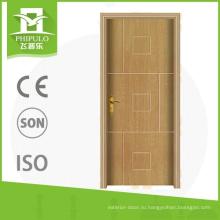 Хорошее качество ПВХ интерьера одной двери с водонепроницаемым дизайном из провинции Чжэцзян, Китай