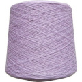 40nm / 2, 60nm / 2, 80nm / 2 Silk / Cashmere Blended Yarn