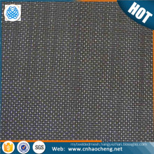 Low carbon metal wire mesh/ black wire mesh/ black wire cloth