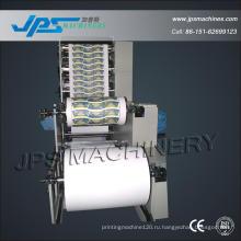 Jps850-5c 850-миллиметровый 5-цветной бумажный стаканчик с рулоном
