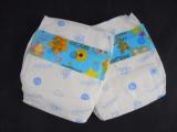 Baby Diaper -A199