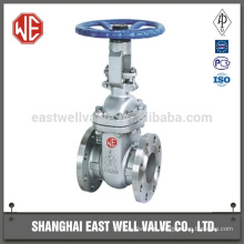 Manual gear type gate valve