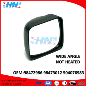 Replacement Complete Mirror 98472986 Truck Accessories