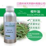 Eucalyptus Oil,Pure Natural eucalyptus leaf oil 80%, CAS 8000-48-4