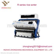R tipo novo tipo automático de cor de arroz classificador