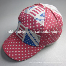 Fille jolie cinq panneaux AOP cap et chapeau