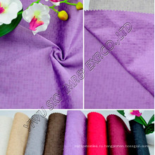 Руно мебель ткани Вт/Поддержка домашнего текстиля 148-150см Ширина