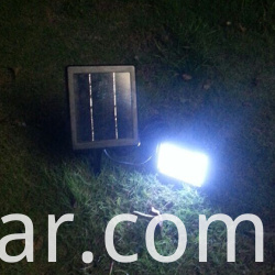 light-controlled solar light